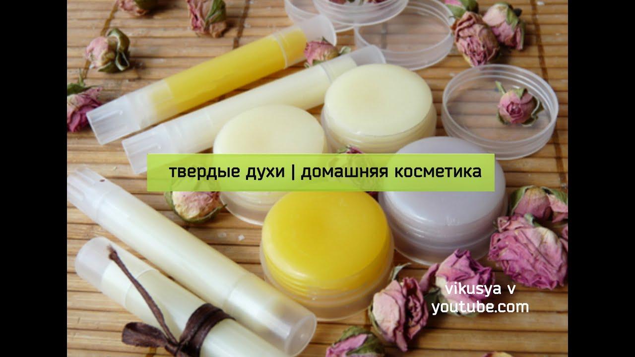 Рецепты косметики своими руками в домашних условиях