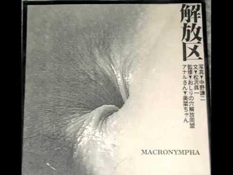 Macronympha - Macronympha