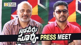 Naa Peru Surya Naa Illu India Movie Press Meet || Allu Arjun, Bunny Vasu - Filmyfiocus.com