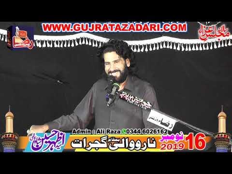 Zakir Ijaz Hussain Jhandvi | 16 Novermber 2019 | Narowali Gujrat || Raza Production