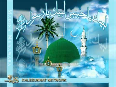 ᴴᴰ New - Hafiz Abu Bakr - Raatai Bhi Madina Ki - Beautiful Naat - Www.makkahmadinah.tk video