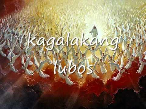 Faith Music Manila - Alay Sa Iyo Rlmcc (Chords)