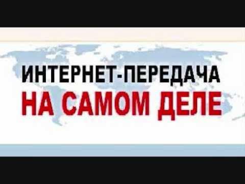 4 февраля. Митинг против путинга.Ч.2.wmv
