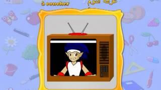 DVD Mes premiers mots (1 à 4 ans - français-arabe)