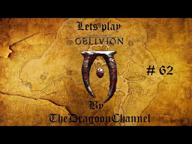 Как играть в The Elder Scroll IV Oblivion по сети на пиратке?
