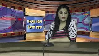 JHANJAR TV NEWS FROM PUNJAB  JALANDHAR LOOT OF JEWELERY WORTH RS 1 50 LAKH IN JALANDHAR