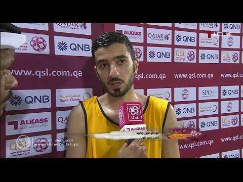 لخويا 2-0 الشمال (لقاء مع عبدالرحمن محمد)