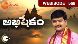 Abhishekam - Episode 568 - March 26, 2015 - Webisode