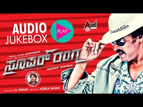 Super Ranga| full Songs Juke Box | Feat.upendra,kriti Kharbanda | New Kannada video