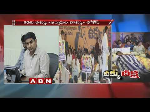 TDP MP CM Ramesh Hunger Strike Reaches 7th Day | TDP Leaders Holds Bike Rally in Vijayawada