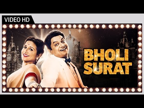 Bholi Surat | Ekk Albela | Video Song | Vidya Balan