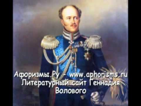 ЛЕРМОНТОВ 2