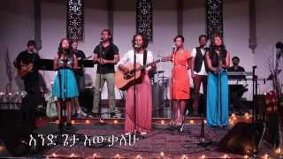 """Fikiru"" Live Worship - Etsegenet Mekonnen"