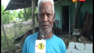 News 1st: மட்டக்களப்பு - மரப்பாலம் பகுதியில் காட்டுயானை தாக்கியதில் வீடொன்று சேதம்