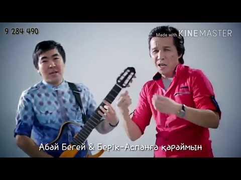 Список казахстанских исполнителей