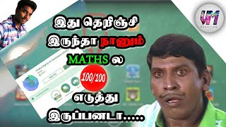 Android best app photomath in tamil tutorial
