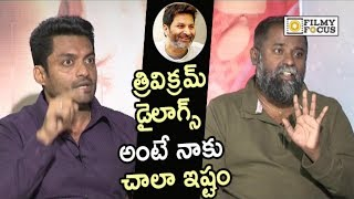 Kalyan Ram and Director Guhan about Trivikram Dialogues || 118 Team Interview