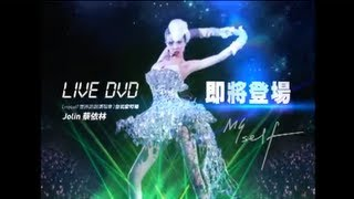 Download 蔡依林 Jolin Tsai - Myself Live DVD 一場最完美的演唱會 VCR 3Gp Mp4