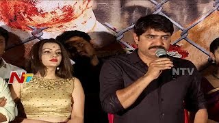 Operation 2019 Movie Trailer Launch | Srikanth | Diksha Panth | Krishnam Raju | Trailer Launch |NTV