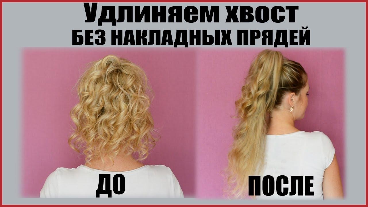 Как прической волосы длиннее визуально сделать6