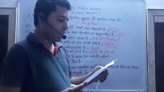 Rajasthan police answer key(science)