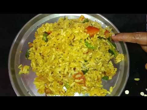 Uggani.. Tasty Puffed Rice Upma (Telugu)