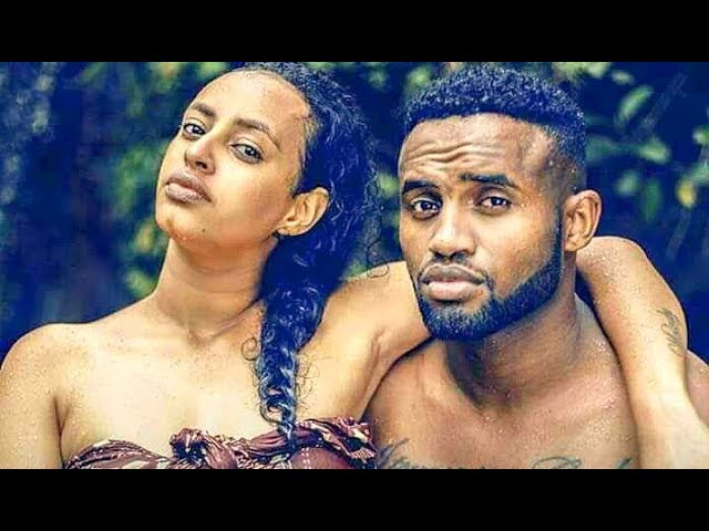 Yared Negu - Yagute |  New Ethiopian Music 2017 (Official Video)