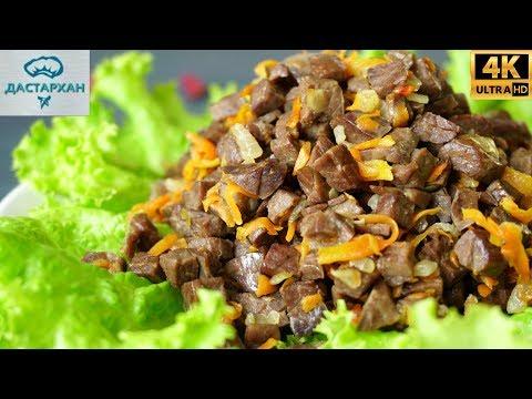 Все в ШОКЕ из чего же салат? ☆ Безумно вкусный салатик заставит поломать голову ваших ГОСТЕЙ