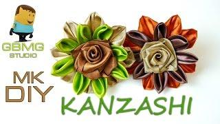 Новая резиночка Канзаши своими руками. Рукоделие/МК/DIY/Hand Made/Kanzashi