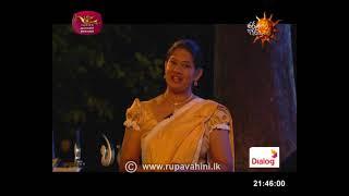 Erabadu Wassa | 2021-04-14 | Awurudu Musical Programme