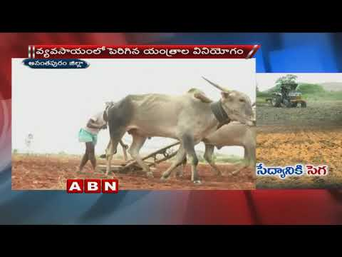 Farmers demands subsidy for Petrol and Diesel prices | Anantapur district