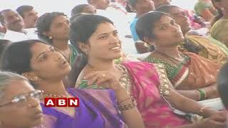 TRS Govt to implement Minimum Education for Panchayat Election Candidates | Inside