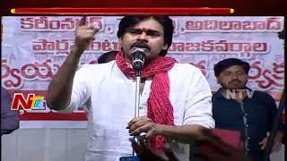 Pawan Kalyan to Meet Janasena Activists in Bhadradri Kothagudem District