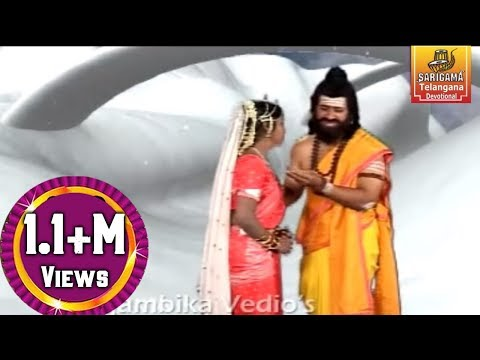 Renuka Yellamma Charitre  02 || Kannada folk Movie