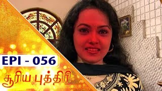 Sooriya Puththiri   Nizhalgal Ravi, Kutti Padmini   Epi 56   Kalaignar TV