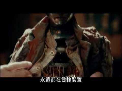 【雨果的巴黎奇幻曆險的冒險】精采片段-機器人篇