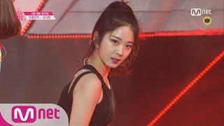 [Produce 101] 1:1 EyecontactㅣKim Da Jeong – Group 2 miss A ♬Bad Girl Good Girl EP.04 20160212