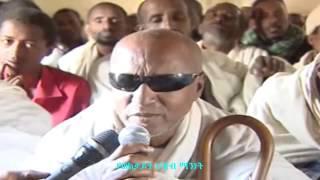 How to resolve territorial dispute on Welkait Tsegede Ethiopia
