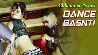 Chhamma Tiwari : Dance Basanti | Devender Foji, Gurmeet, Mr Boota | New Haryanvi Song 2018 | Sonotek