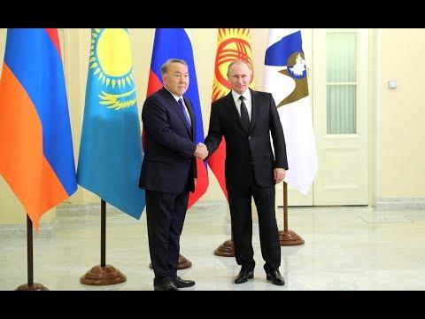 Путин о Казахстане, Назарбаеве и евразийстве