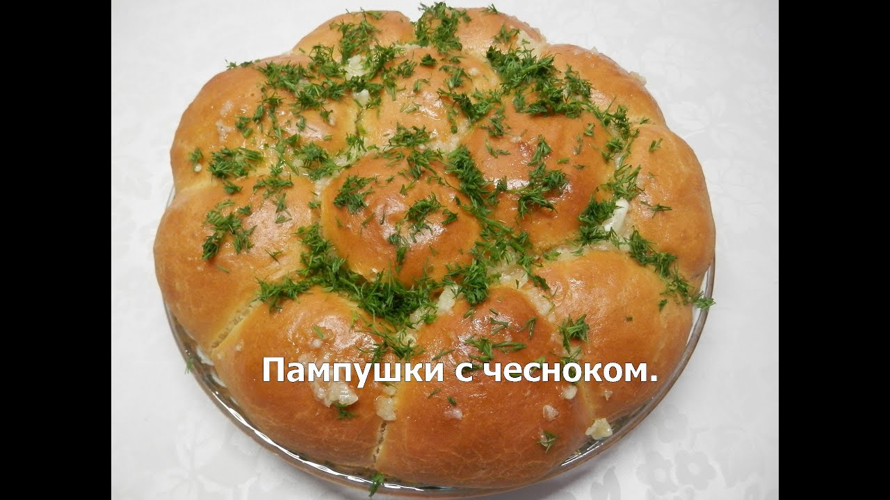 Пампушки с чесноком в мультиварке рецепт пошагово