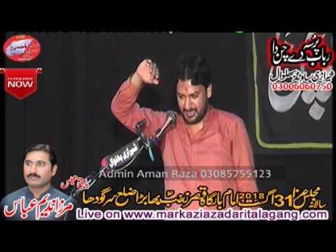 Zakir Ali imran Jafri 31 August 2018  Bhabra