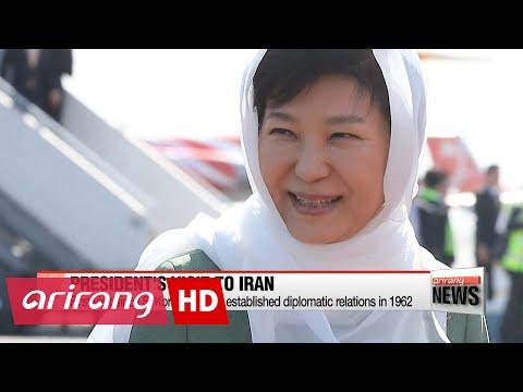 PRIME TIME NEWS 22:00 President Park arrives in Tehran for historic state visit