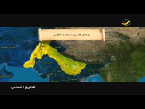 برنامج التاريخ الاسلامي - الحلقه العاشره