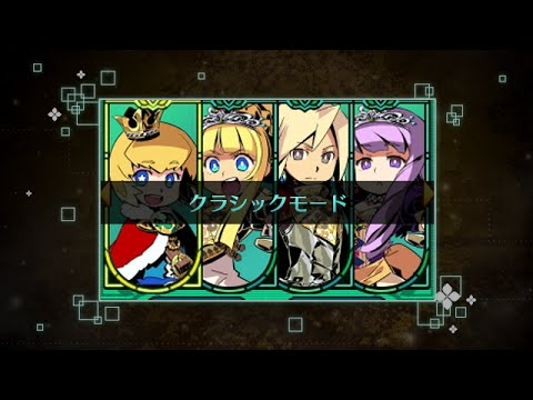 【3DS】『新・世界樹の迷宮2』システム紹介動画「クラシックモード」&「グリモア:装備編」&「グリモア:トレード&リサイクル編」が公開