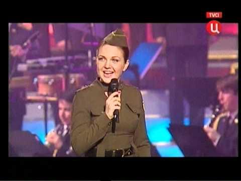 Катюша- Марина Девятова.