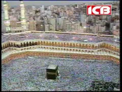 The History Of Kaa'ba [A Bengali Documentary Film]