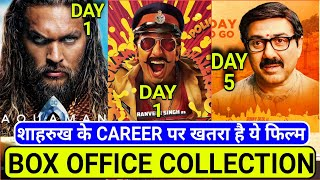 Mohalla assi Box office collection Day 5 | Aquaman Final trailer | Simmba Box office collection Day1