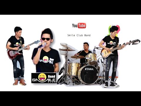 หยุด  ( cover Live ) Smile Club Band Mini Concert @Siam square one