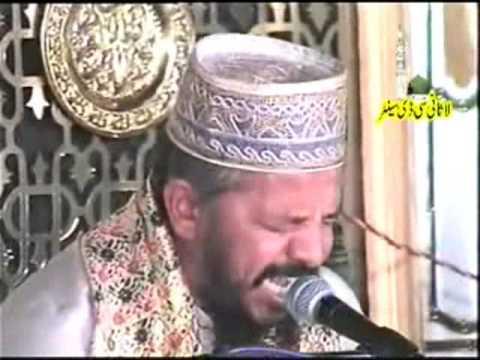 Qari Karamat Ali Naeemi - Surah Teen video